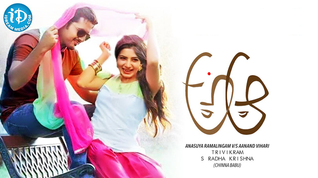 A AA MOVIE REVIEW- STORY-RATING –TALK –LIVE UPDATES -NITHIN AND SAMANTHA PRABHU LATEST MOVIE – NITHIN AND THRIVIKRAM COMBINATION – NITHIN LATEST MOVIE –MICKY J MAYER