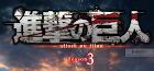Red Swan Lyrics (Shingeki no Kyojin 3 Opening) - YOSHIKI feat. HYDE
