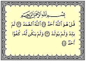 Bacaan Surat Al-Ikhlas