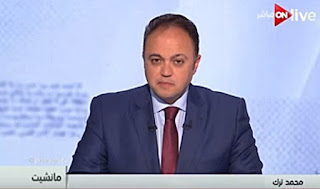 برنامج مانشيت حلقة الأربعاء 9-8-2017 مع محمد ترك و قراءة في أبرز عناوين الصحف المصرية والعربية