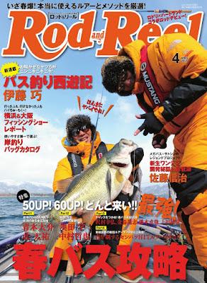 Rod&Reel 2017年04月号 raw zip dl