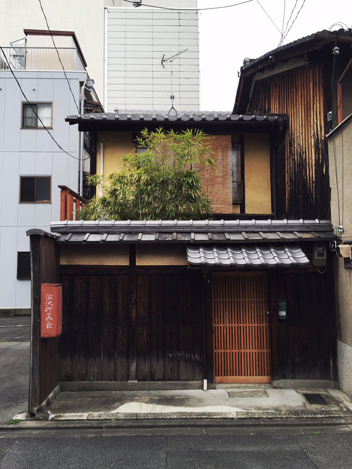 Japanese house in Kyoto