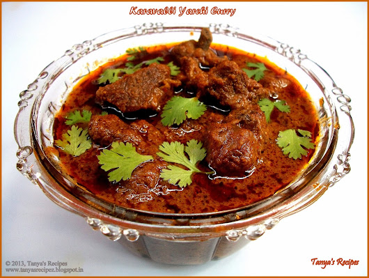 Karavalli Yarchi Curry / Coorg Mutton Curry