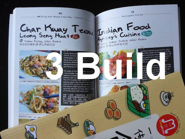 Find-Dining-with-Johor-Kaki-Book