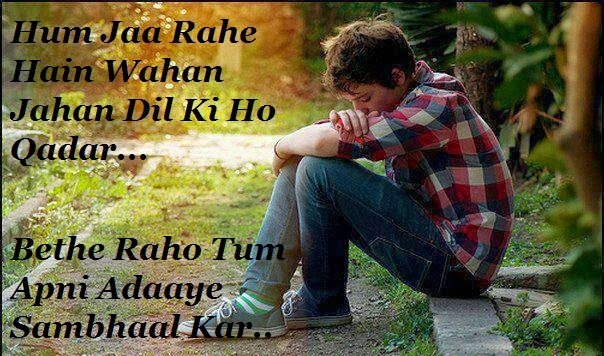Best Heart Touching Love Whatsaasp Quotes In Hindi