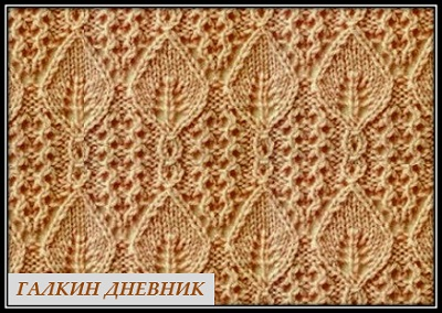 ajurnii-uzor-spicami | strikking | بافندگی | dzianie | tricô | tricotare | การถัก