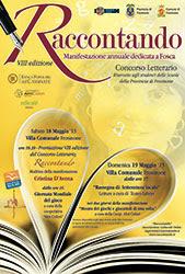 """La Scuola Media di Amaseno vince il Premio della Giuria nel concorso letterario """"Raccontando, in ricordo di Fosca"""""""