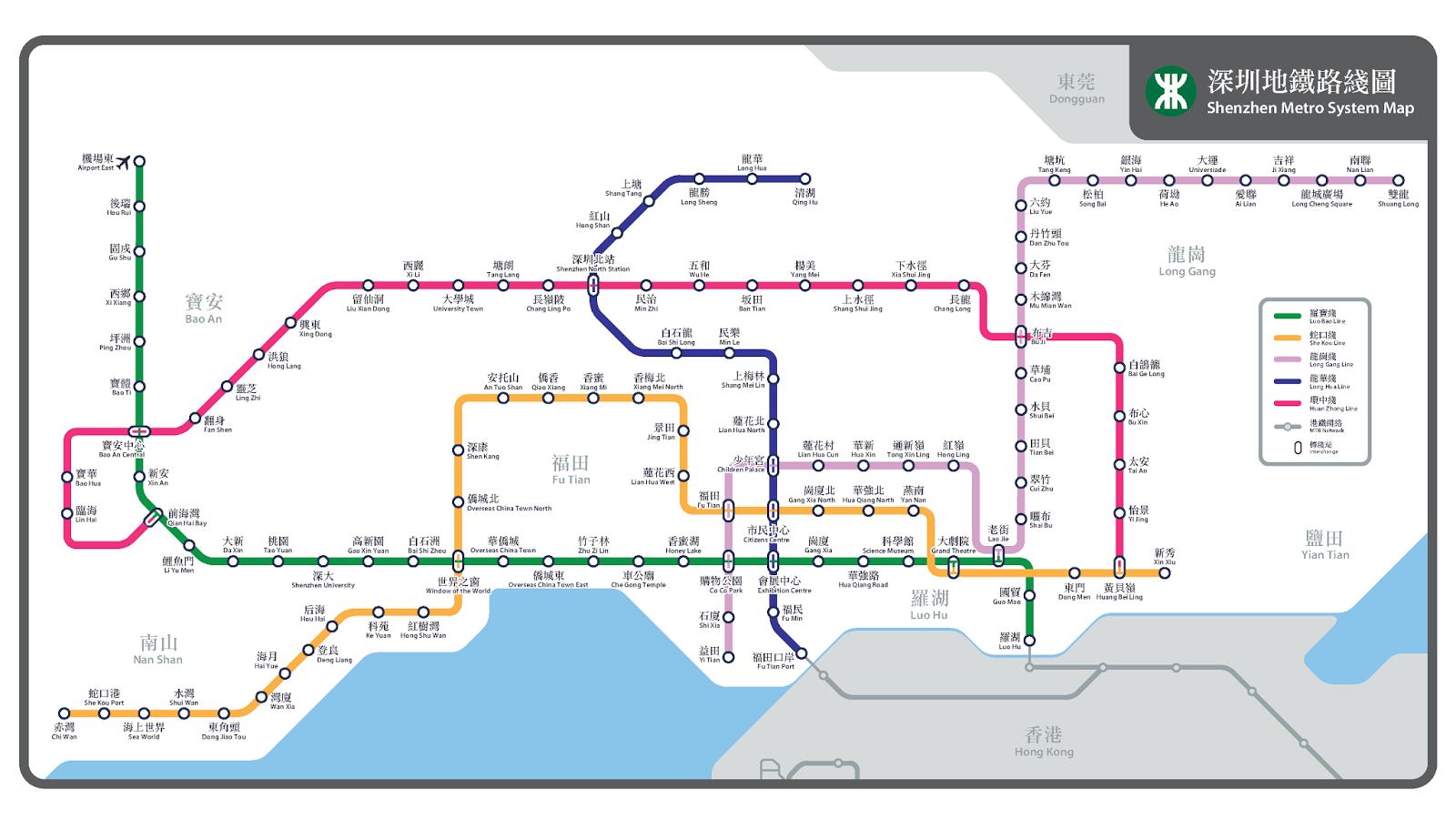 四面楚歌: [教學] 香港人如何購買中國大陸高鐵火車票 - 換票篇