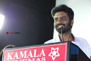 Panjumittai Tamil Movie Audio & Trailer Launch  0038.jpg