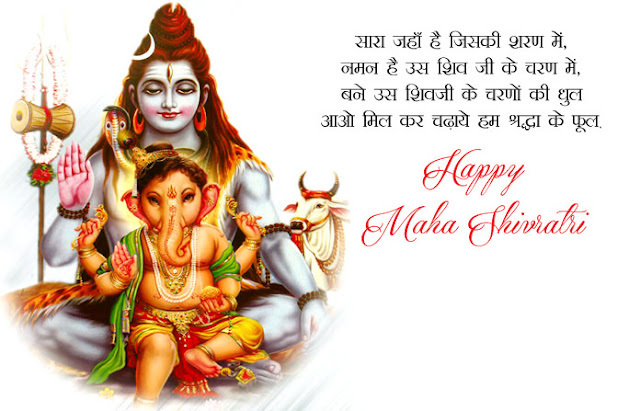 Mahashivratri Pictures 2