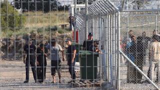 Ε.ΠΑ.Μ. : Κίνδυνοι για την Εθνική ασφάλεια από τα κέντρα κράτησης μεταναστών