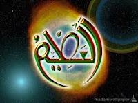elaj-e-azam ya azeemu benefits in urdu