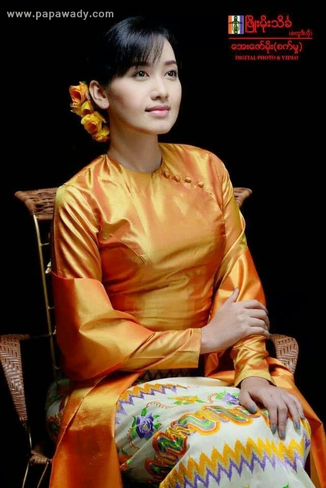 ... Yu Thandar Tin - Beauty of Myanmar Women | PAPAWADY ...