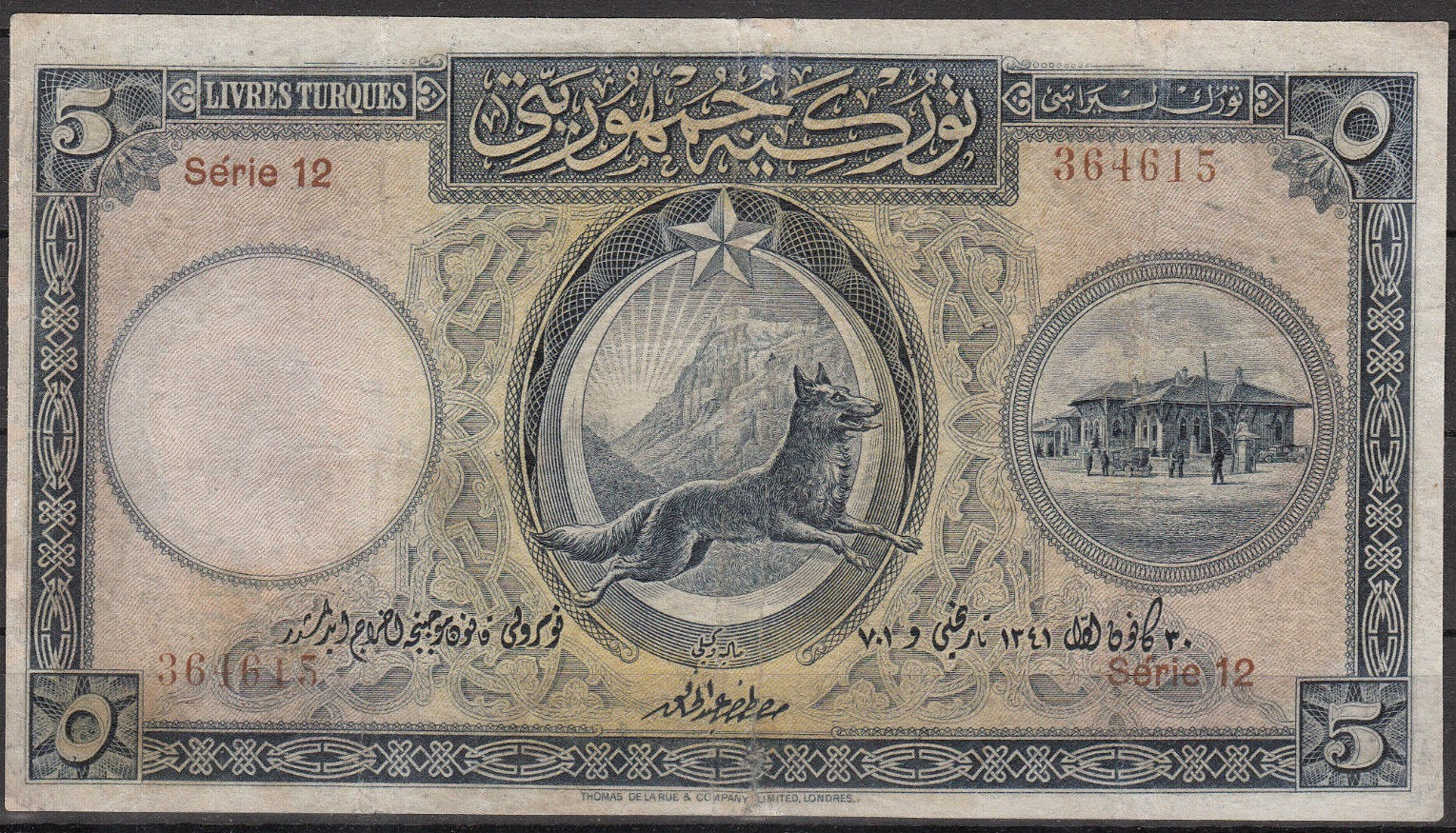 "Turkey Banknotes 5 Turkish Lira ""Livres Turques"" note 1926 Bounding wolf"