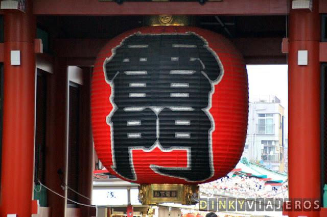 Chōchin gigante del templo Sensō-ji