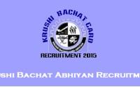 Krushi Bachat Card Recruitment 2015