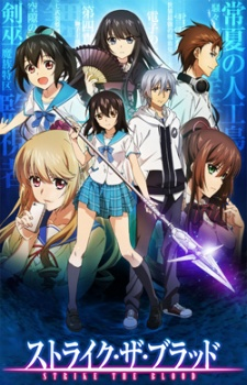 Strike The Blood - HD Vietsub