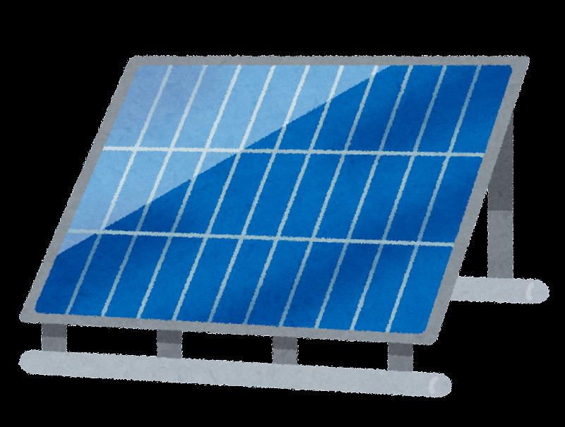 ソーラーパネルのイラスト かわいいフリー素材集 いらすとや