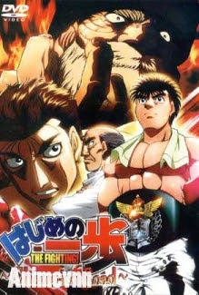 Hajime no Ippo Champion Road - Fighting Spirit: Champion Road 2013 Poster