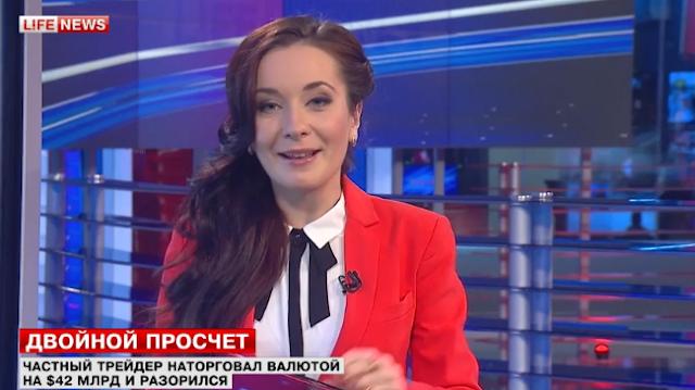 Начинающий трейдер из Казани наторговал валютой на 42 млрд и разорился