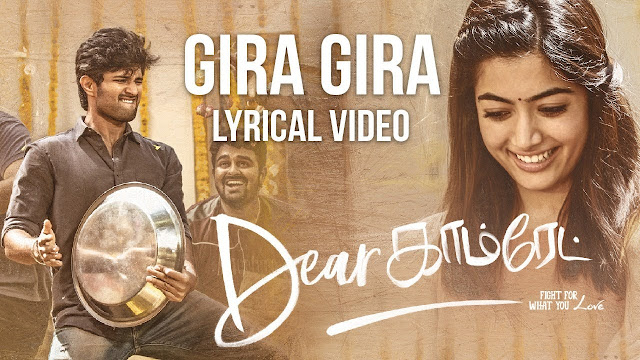 Gira Gira Song Lyrics