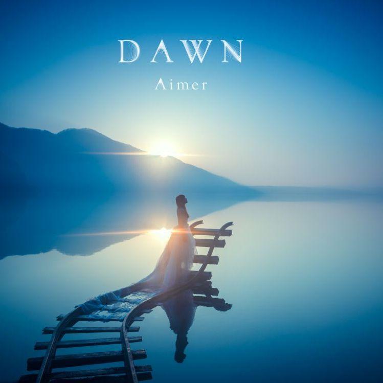 Aimer - MOON RIVER Lyrics | Dreamsland Lyrics - Nakari Amane