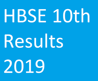 HBSE 10th Results 2019