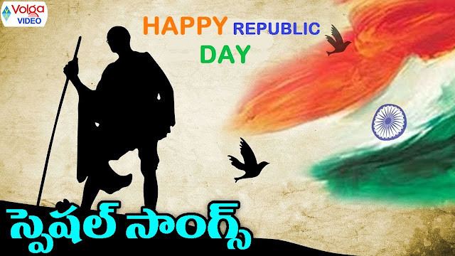 Short Essay On Republic Day In Telugu