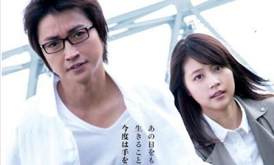 Boku Dake ga Inai Machi Live Action Sub Indo DVDRip
