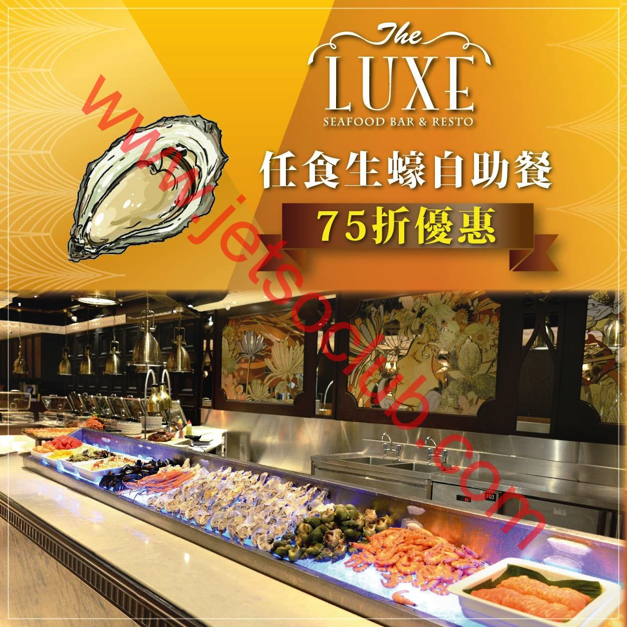 image regarding Luxe Buffet Ontario Printable Coupon known as The luxe buffet discount codes / Fresh Bargains