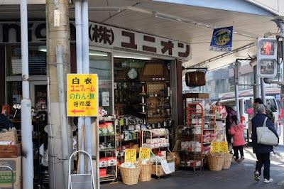 東京のかっぱ橋道具街 コーヒー器具専門店 ユニオン