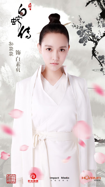 Sun Xiao Xiao Legend of White Snake