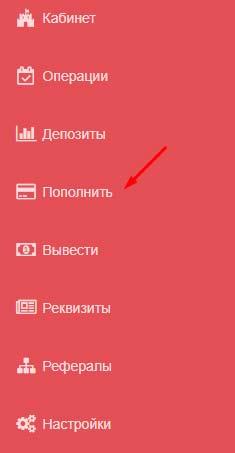 Регистрация в CyprusTaxi 3
