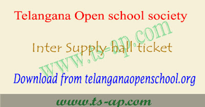 TS open school inter hall tickets 2020-2021 download