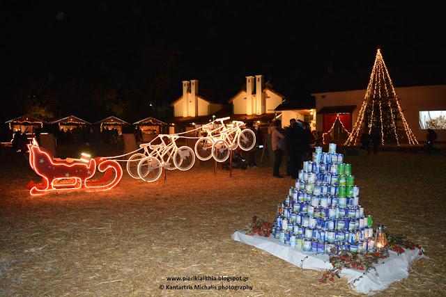 Χριστουγεννιάτικο Χωριό του Κόσμου, Κατερίνη. 3η ημέρα (12-12-16)