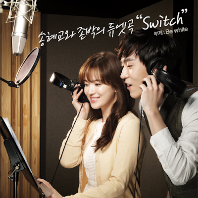 [Single] Song Hye Kyo, John Park – Song Hye Kyo DEBUT