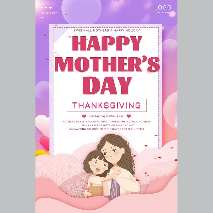 mother's day illustration style poster free psd