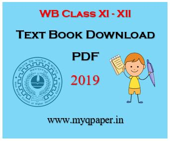 class 11 english reference book pdf download