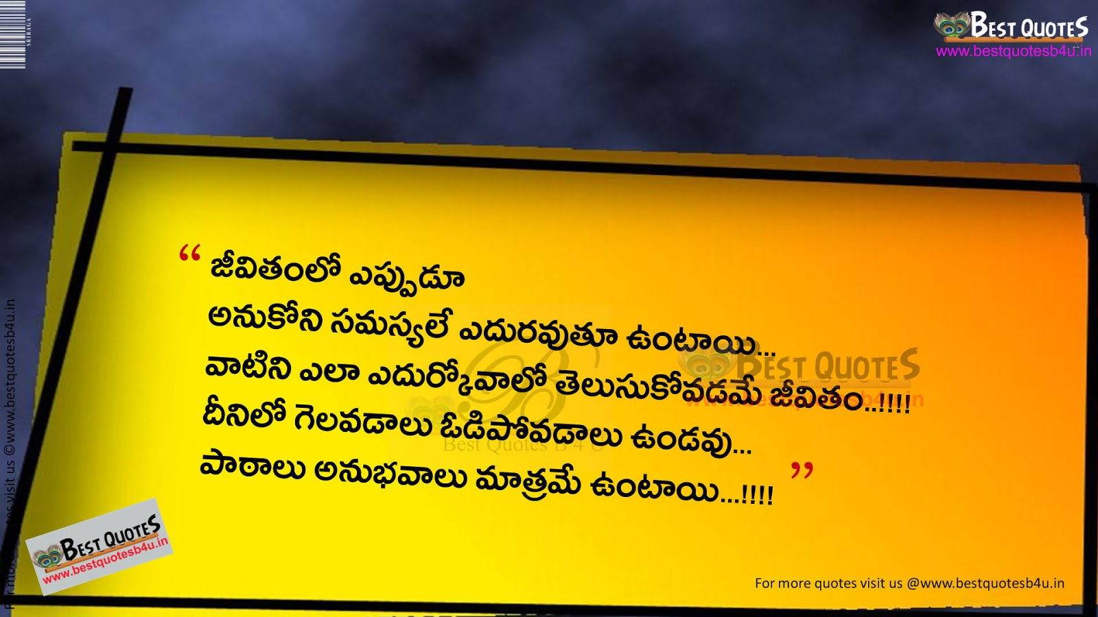 Good Heart Touching Quotes Life: Heart Touching Life Quotes In Telugu