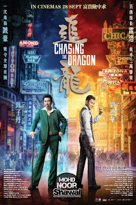 Chasing the Dragon (Film 2017)