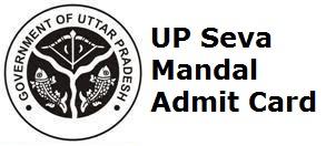 UP Seva Mandal Admit Card