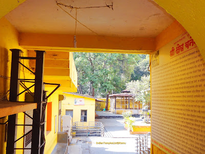 Baneshwar Mandir Entrance Pune