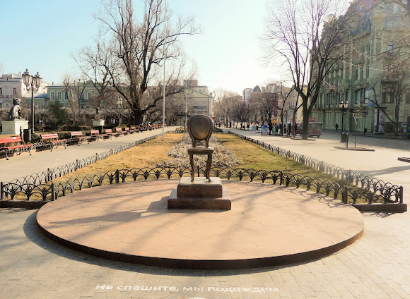 Одесса. Дерибасовская ул. Горсад. 12-й стул на самой маленькой площади им. Остапа Бендера