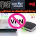 فتح بورت في الراوتر والاستغناء عن خدمة [VPN] اللعينة + تثبيت الايبي