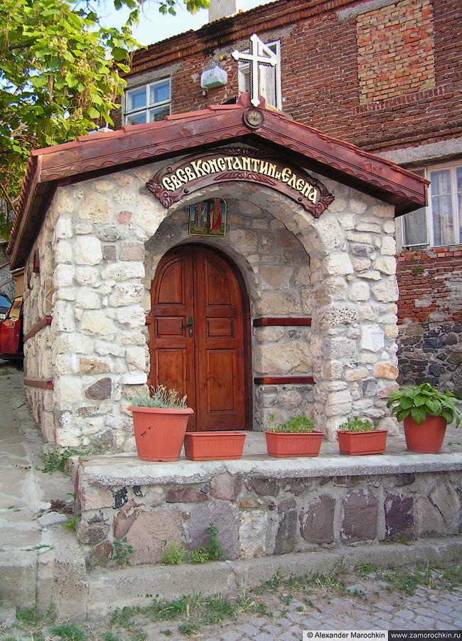 Часовня Святых Константина и Елены в Созополе   The Chapel of Saints Constantine and Helen in Sozopol