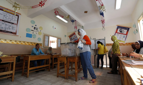 Egypt, Al-Sisi, election, parliamentary election, Ahram Online