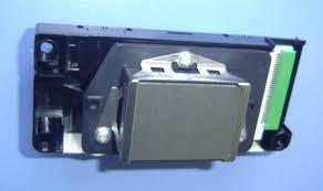 Yerli Eco solvent boya Çin Epson DX5 makinelerde çok başarılı..