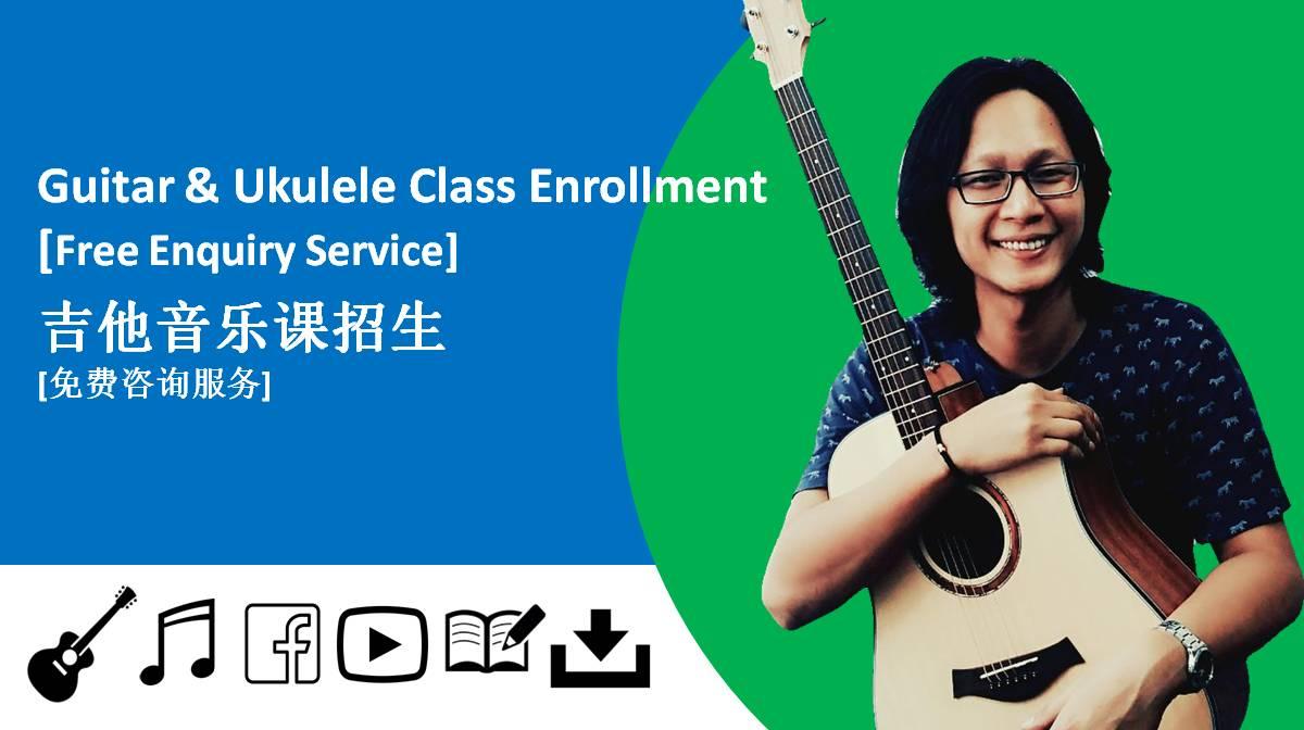 music class enrollment