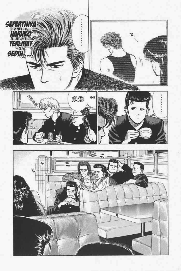 Komik slam dunk 010 - sore tanpa kesabaran 11 Indonesia slam dunk 010 - sore tanpa kesabaran Terbaru 4|Baca Manga Komik Indonesia|