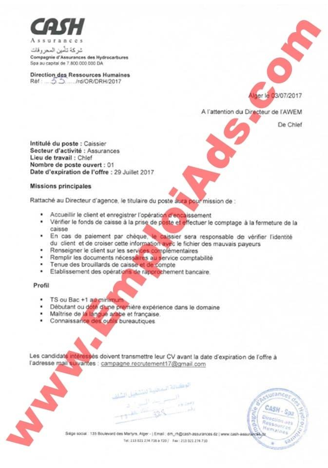 اعلان عرض عمل بشركة كاش للتأمينات ولاية الشلف جويلية 2017
